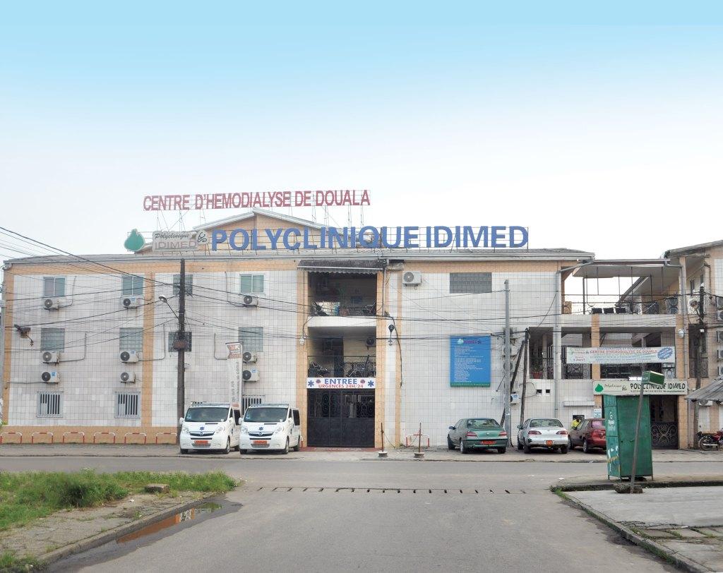 Meilleure Polyclinique au Cameroun